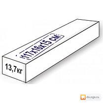 ДСК распорный 2,35 - 3,20м (вес до 100кг), фото 3