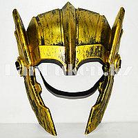 Маска Шлем Тора золотой
