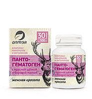 """""""Пантогематоген с красной щёткой и боровой маткой"""", 30 капсул по 500 мг."""