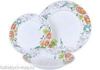 Набор столовой посуды 18 предметов RGC-100105