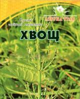 Хвощ луговой, трава, 25 г