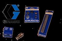 Рем комплект для аппарата Graco