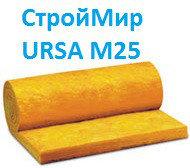 Минвата стекловата URSA М25