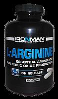 L-Аргинин, 60 капсул. Незаменимая аминокислота для секреции гормона роста