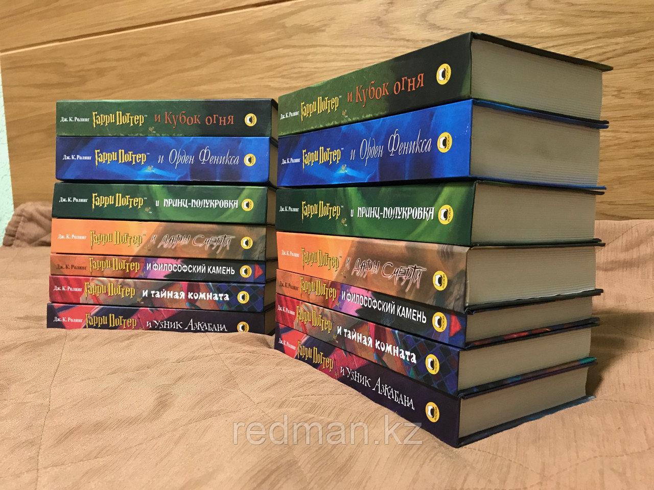 Комплект книг Гарри Поттер в переводе от Росмэн (старый перевод) - фото 2