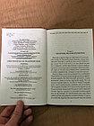 Комплект книг Гарри Поттер в переводе от Росмэн (старый перевод), фото 6