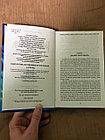 Комплект книг Гарри Поттер в переводе от Росмэн (старый перевод), фото 7