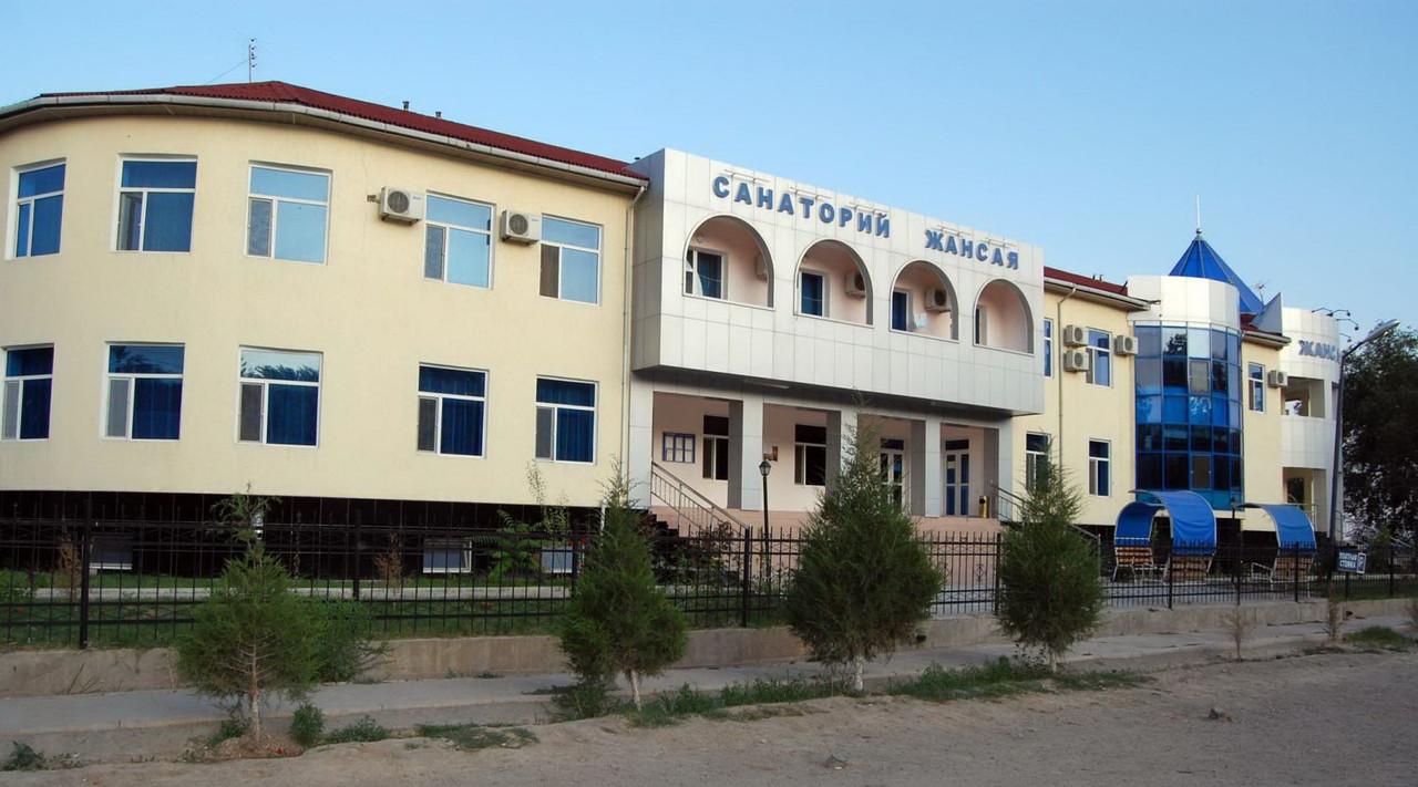 Санаторий Сарыагаш Жансая