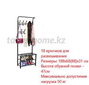 Напольная вешалка для прихожей, металлическая с полками для обуви, фото 2