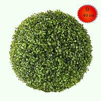 Искусственный самшит, шар, D 40 см