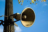 Аудиореклама в Астане