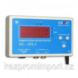 Измеритель регистратор ИС-203.3