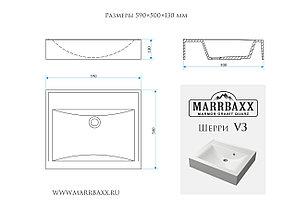 Раковина над стиральной машиной Шерри (580 x 485 x 130 мм). Мрамор., фото 2