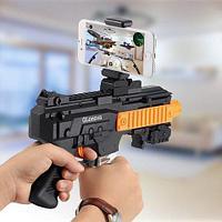 Автомат виртуальной реальности AR GAME GUN [Bluetooth]