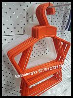 Плечики детский каркас белый, оранжевый