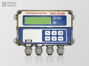 Тепловычислитель ТМК Н130