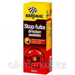 Добавка Bardahl Power Steering Stop Leak 300мл., фото 2