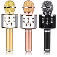 Беспроводной караоке-микрофон с колонками WS 858