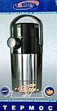 Термос с пневмонасосом Амет, 2 литра, фото 2