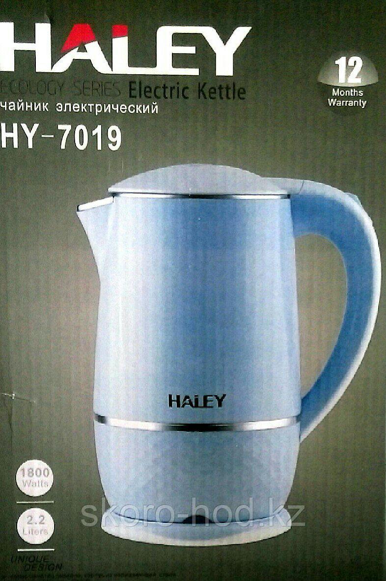 Чайник электрический Haley, 2.2 литра