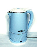 Чайник электрический Haley, 2.2 литра, фото 3