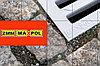 Решетка из ПВХ, серая, 500*126*20 мм, ZMM MaXpol (Польша)