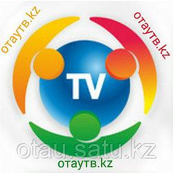 Отау ТВ CaspioHD - Список каналов