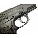 Пневматический пистолет Borner C11, фото 3