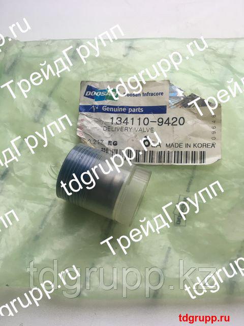 134110-9420 клапан нагнетательный Doosan DE12Tis