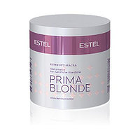 Комфорт-маска для светлых волос Estel Prima Blonde 300 мл.