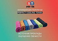 Охлаждающие полотенца для занятий спортом Remax, фото 1