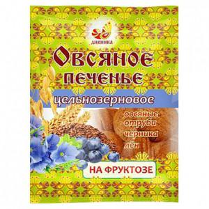 Печенье овсяное цельнозерновое с овсяными отрубями, льном, черникой на фруктозе, 300гр