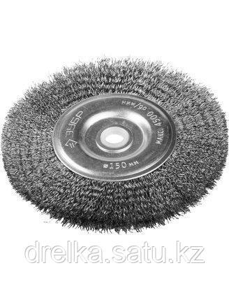 """ЗУБР """"ЭКСПЕРТ"""". Щетка дисковая для точильно-шлифовального станка, витая стальная проволока 0,3мм, 150х12,7мм"""