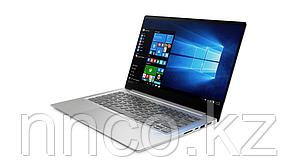 Lenovo Ideapad 710s 14.0