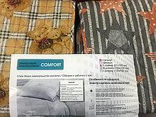 Одеяло с электро подогревом Стандарт S размер