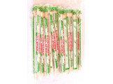 Палочки для еды круглые бамбуковые, в индивидуальной упаковке (Код: Арт. 440-609)