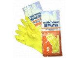 Перчатки латексные хозяйственные (Код: 400-300, 400-301, 400-302, 400-3)