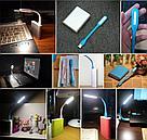 Фонарик светодиодный USB для клавиатуры LED, фото 5