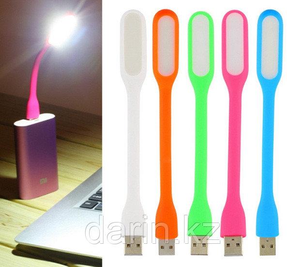 Фонарик светодиодный USB для клавиатуры LED