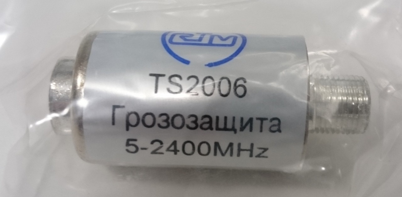 Грозозащита TS2006