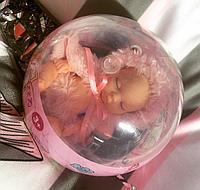 """Кукла - пупс в шаре """"Baby Ardana"""""""