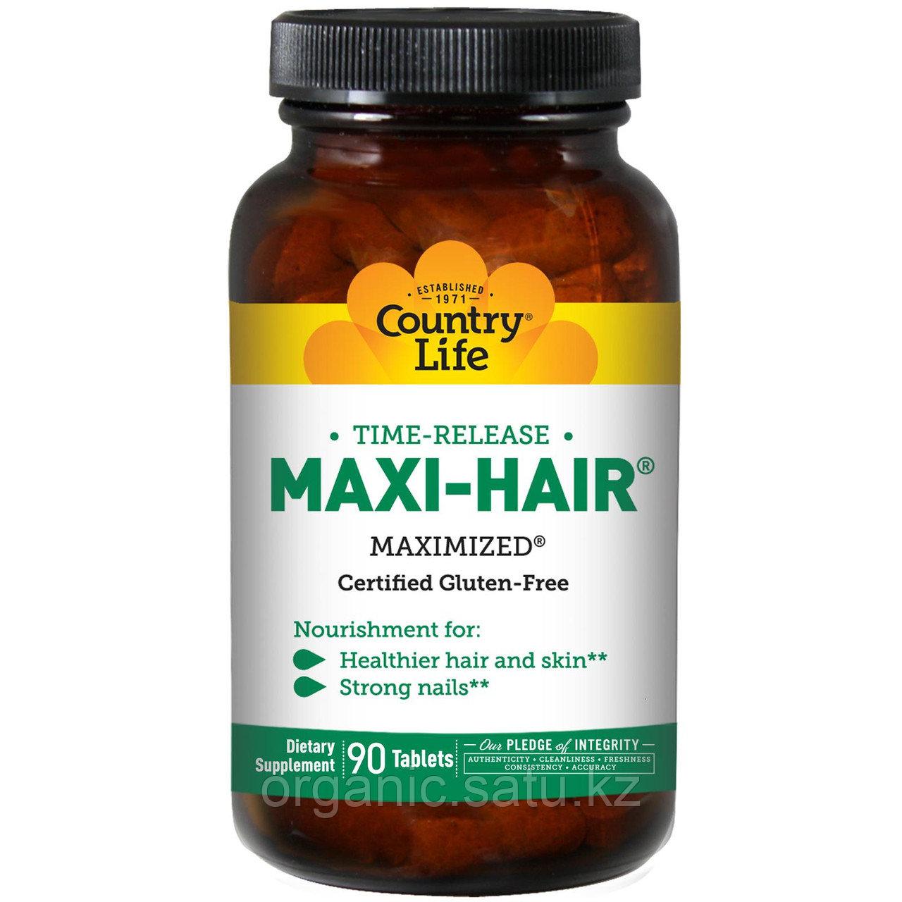 """""""Макси хейр"""" Maxi hair Комплекс витаминов и минералов для волос, ногтей и кожи. 90 таблеток."""