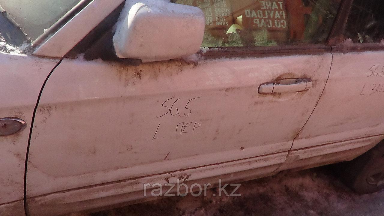 Дверь передняя левая Subaru Forester (SG5)