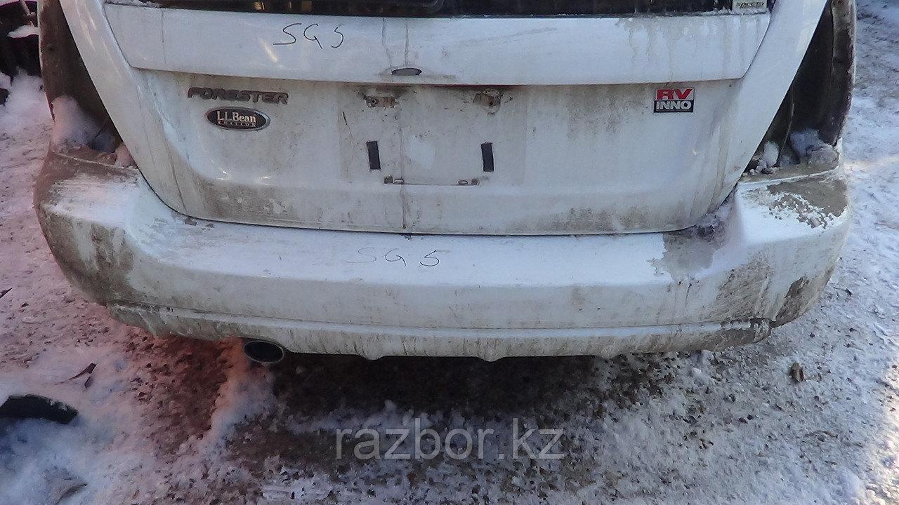 Бампер задний Subaru Forester (SG5)