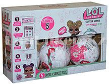 Кукла-сюрприз в шарике LOL Surprise! серия 5 (с блестками). Упаковка 6 штук