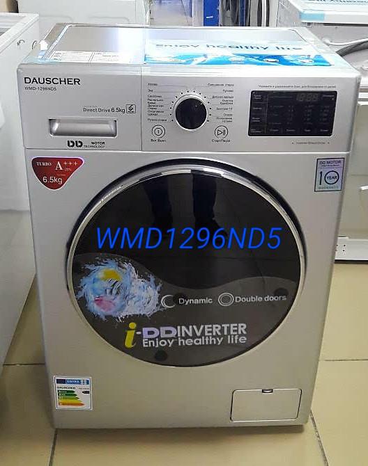 Стиральная машина DAUSCHER WMD-1296ND5