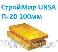 Минвата минплита URSA П-20 100мм