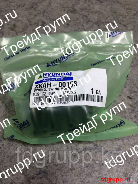 XKAH-00158 Пружина Hyundai R330LC-9