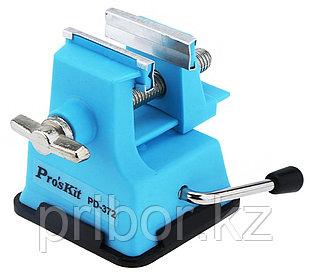 Миниатюрные тиски Pro'sKit PD-372