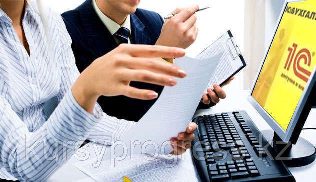 Дом бухгалтера в алматы курсы бухгалтера на работу резюме соискателей